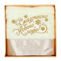 Полотенце с вышивкой collorista сказочного нового года! 32х70 см, хлопок