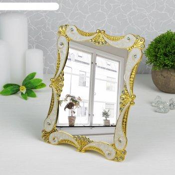 Зеркало на подставке версаль прямоугольное, кремовое