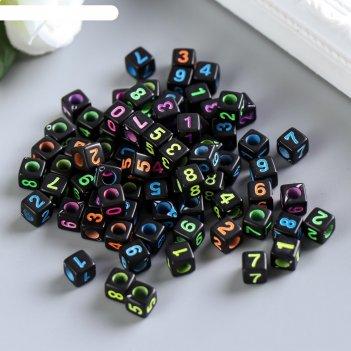 Набор бусин для творчества пластик циферки на кубике разноцветные 20 гр 0,