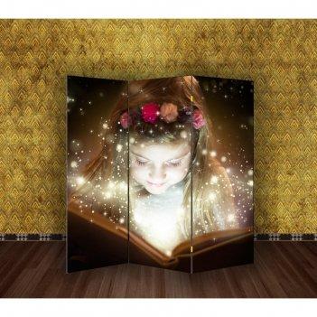 Ширма волшебная книга 150 x 160см