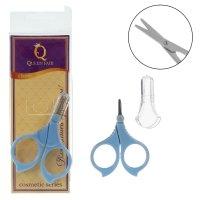 Ножницы маникюрные, безопасные, прямые, с колпачком, с пластиковыми кольца