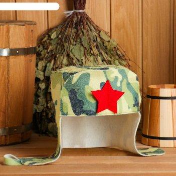 Шапка-ушанка банная камуфляж