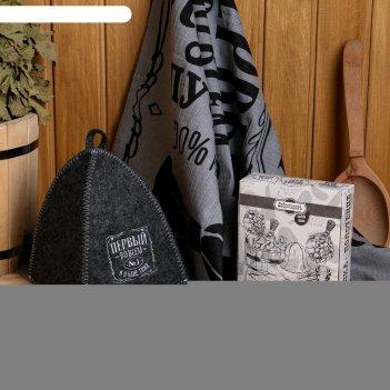 Набор банный банный мастер (шапка и полотенце 146x60 см)