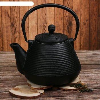 Чайник с ситом 1 л атьяф, цвет черный