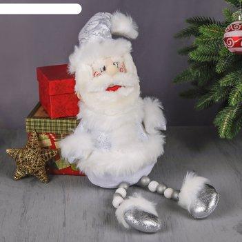 Мягкая игрушка дед мороз (кружевной, ножки-бусины, румяные щёчки)