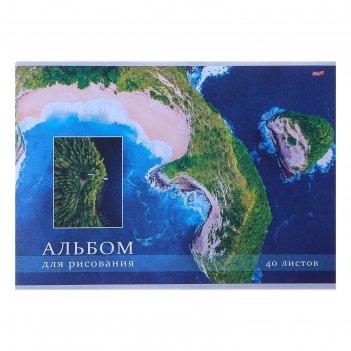 Альбом для рисования а4, 40 листов на скрепке «зелёный полуостров», бумажн
