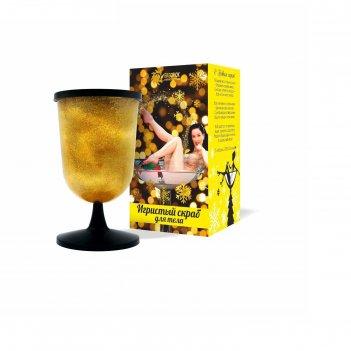 Скраб для тела «игристый скраб» золото праздника, 150 мл