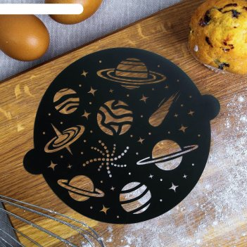 Трафарет для выпечки «космос», 30 x 35 см