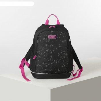 Рюкзак школьный grizzly rg-063-3 38*28*18 дев, чёрный