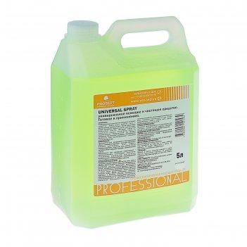 Универсальное моющее и чистящее средство universal spray. готовое к примен