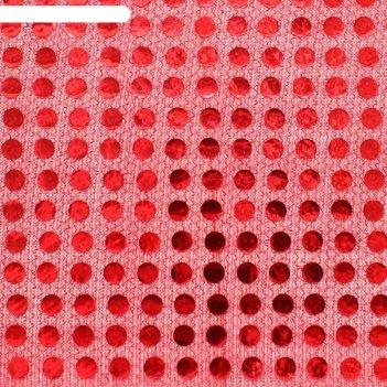 Трикотаж плательный, пайетки, ширина 110 см, красный