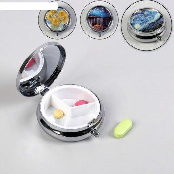 Таблетница искусство, зеркальная поверхность, 3 секции, цвет микс