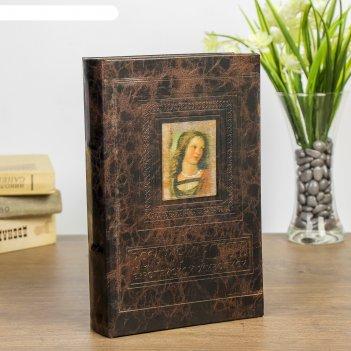 Сейф-книга великие мастера живописи
