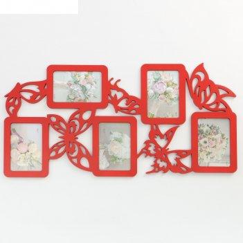 Фоторамка-коллаж бабочки 5 фото красный акрил