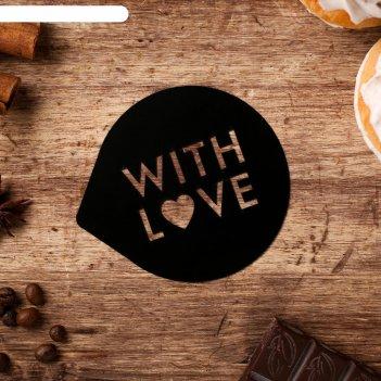 Трафарет для кофе «с любовью», 9,5 х 8,5 см
