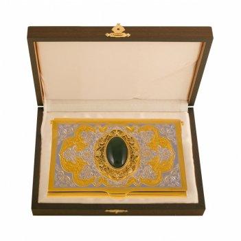 Визитница карманная нефрит (элитная) златоуст
