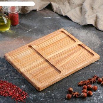 Блюдо для подачи паб, 30х25 см, массив ясеня