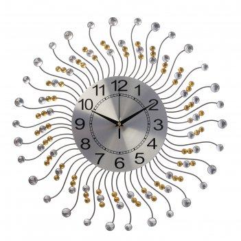 Часы настенные, серия: ажур, разноцветные витые лучики, d=50 см