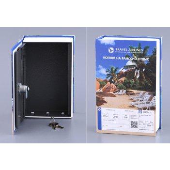 Стальной ящик для хранения с замком 18*11,5*5 см.(...