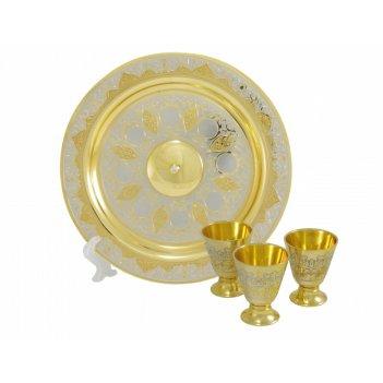 Набор водочный ( тарель, 3 рюмки ) златоуст