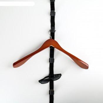Ремень для подвешивания сумок на дверь, 8 крючков