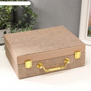 Шкатулка кожзам для украшений мокко комбинированная чемодан 8х18х23 см