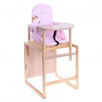 Стульчик для кормления алекс, трансформируется в стол и стул, цвет розовый