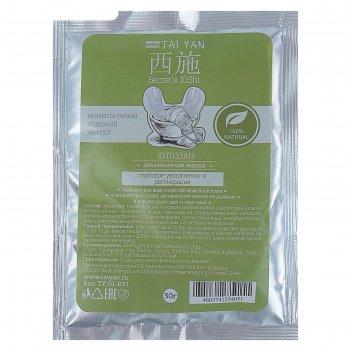 Альгинатная маска taiyan  с хитозаном с эффектом увлажнения и регенерации,