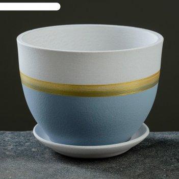 Горшок цветочный стиль серо-голубой 1,2 л