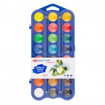 Акварель зхк «я - художник!», 24 цвета, в пластиковой коробке, без кисти