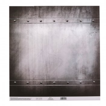 Бумага для скрапбукинга с клеевым слоем «сталь», 30,5 x 32 см, 250 г/м
