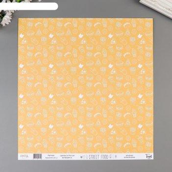 Бумага для скрапбукинга стрит фуд 30,5х30,5 см, 190 гр/м2