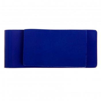 Зажим для денег прямоугольник 5,5 х 2,5см синий