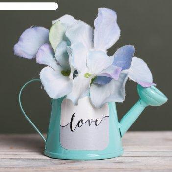 Металлическое кашпо для цветов love, 6 х 5 см