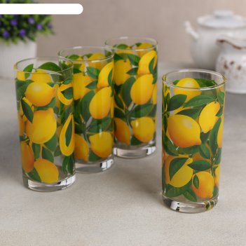 Набор стаканов «лимоны», 280 мл, 4 шт