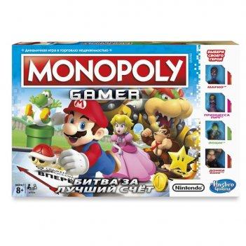 Games. монополия геймер