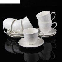 Сервиз кофейный селена, 12 предметов: 6 чашек 200 мл 11х8х7,5 см, 6 блюдец