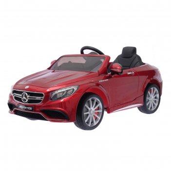 Электромобиль mercedes-benz s63 amg, eva колёса, кожаное сидение, цвет кра
