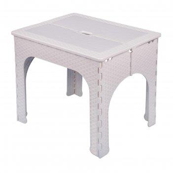 Складной стол «плетёнка», 64,5 x 50,5 x 60 см, пластик, бежевый