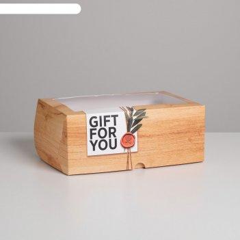 Коробка для капкейков  for you 17 х 25 х 10см