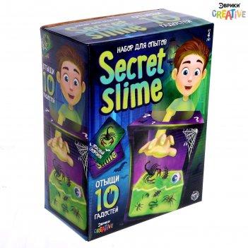 Эврики набор для опытов secret slime, гадости
