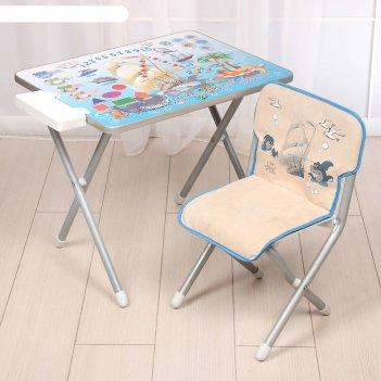 Набор детской мебели «кораблик», цвет серебристый