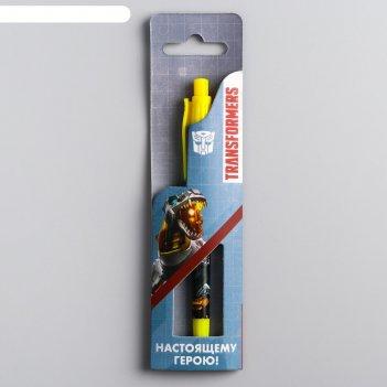 Ручка в конверте настоящему герою!, transformers