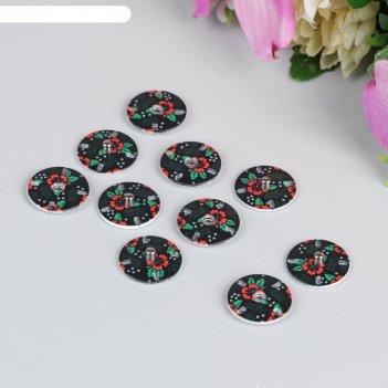 Кнопки пришивные «маки», d = 18 мм, 5 шт, цвет чёрный