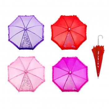 Зонт детский с оборкой любимая малышка 8 спиц d=51 см, цвета микс