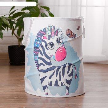 Корзина для хранения игрушек «зебра» 35x35x45 см