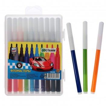 Фломастеры 10 цветов автомобили, толщина линии письма 1 мм, длина до 400 м