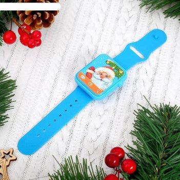 Часы музыкальные подарок от деда мороза синий, свет, звук , в пакете