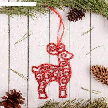 Подвеска новогодняя  кружевной олень, красные блёстки