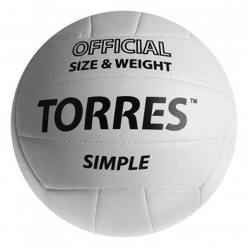 Мяч волейбольный torres simple р.5, бело-черный
